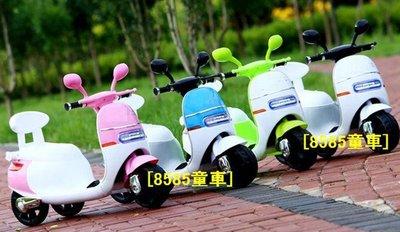 [8585童車]實體店.可乘坐兒童電動機車.另有超快速版,時速約可達6公里.可外接USB.(小小兵,GOGORO可參考)