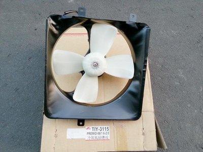PREMIO 冷氣風扇.冷氣風扇馬達 謚源(高速馬達)