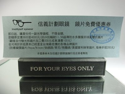 ImeMyself free prescription lenses coupons far near sighted