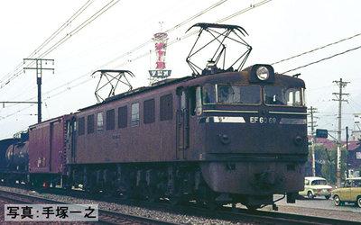 [玩具共和國] TOMIX 7146 国鉄 EF60-0形電気機関車(2次形・茶色)