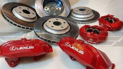 LEXUS is250 is300H GS300 改 GS350 前四 LS430後二 煞車 卡鉗 加大碟 四活塞