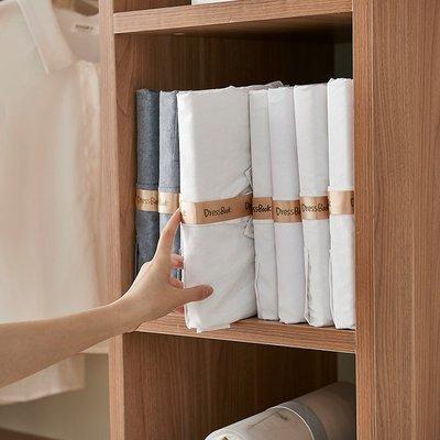 台灣現貨 韓國Dressbook 家用 懶人疊衣板 疊衣神器 折衣神器 懶人專用 摺衣板 疊衣板【RS942】