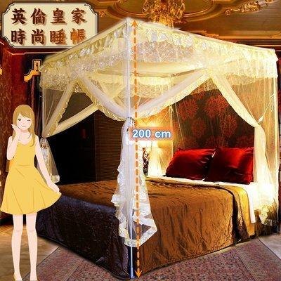 【蚊帳工廠】威克爾英倫皇家時尚睡帳-單賣帳布 / 不含支架及配件