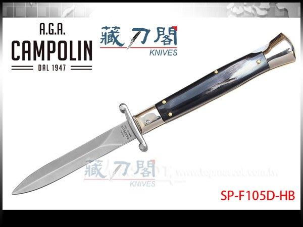 《藏刀閣》A.G.A.Campolin-(Manual)義大利 經典手工折疊刀23公分(巴西牛角)