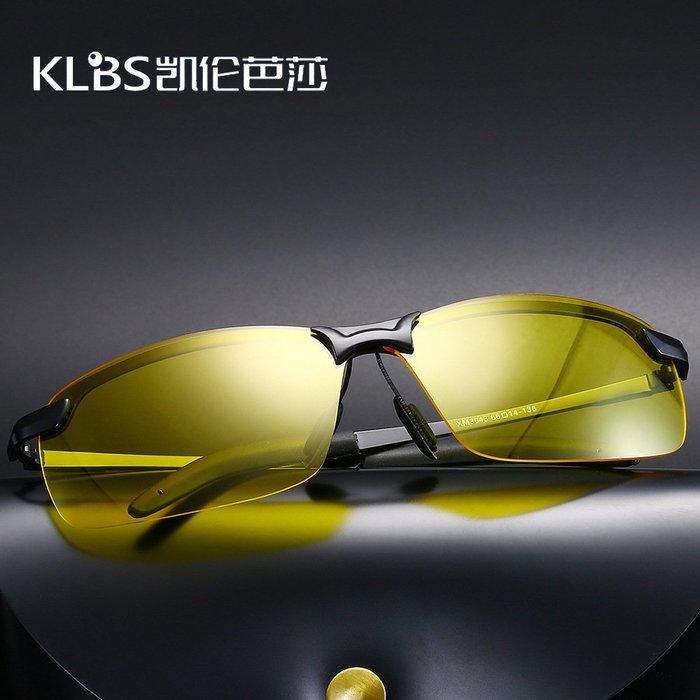 [凱倫芭莎]2003眼鏡鏡框墨鏡太陽眼鏡鏡片夜視鏡 男士墨鏡運動金屬太陽鏡 防眩光偏光駕駛夜間眼鏡批發3043121