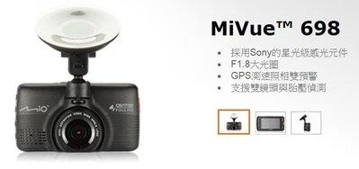 《桃園悍將》Mio 698D 測速+行車紀錄器 698+A30 【 送 32G+C02扣支或黏貼支架 免安裝費 免運費】 桃園市