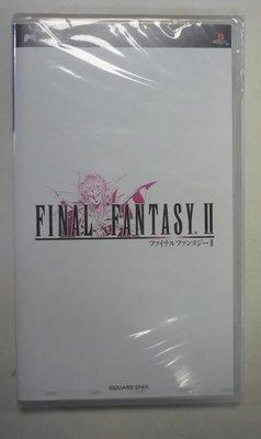 PSP 太空戰士 2 Final Fantasy II 紀念版 (日/英文版)**(全新未拆商品)【台中大眾電玩】