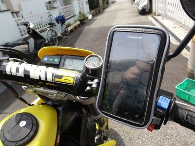 iphone7 iphone8 Mate 30 cuxi手機車支架手機套防水殼手機架摩托車導航手機手機座車架固定架