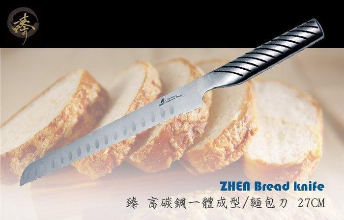 【angel 精品館 】 臻ZHEN  高碳鋼一體成型 / 麵包刀 27CM / C916-5L