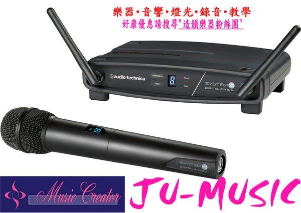 造韻樂器音響- JU-MUSIC - Audio-technica ATW-1102 無線 麥克風 高音質 動圈式 單體 環保規格