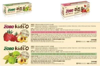【代購】正韓 韓國2080兒童有機牙膏-