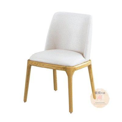餐椅 椅子【伯爵-白】實木椅 皮椅 工作椅 咖啡椅 休閒椅 接待椅 大廳椅 諮詢椅 洽談椅 丹麥設計=餐椅大師