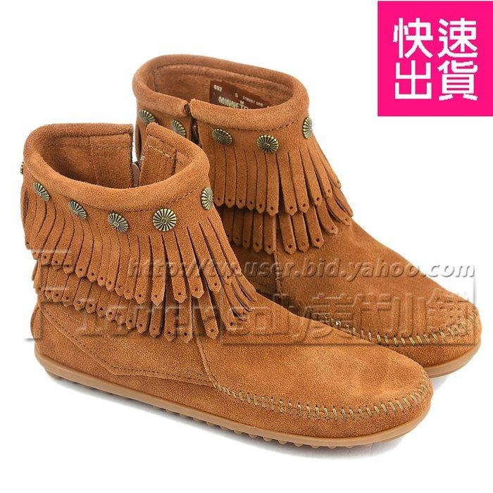 賠售~【Minnetonka】莫卡辛 棕色 兩層流蘇特殊鉚釘款 中筒靴 692