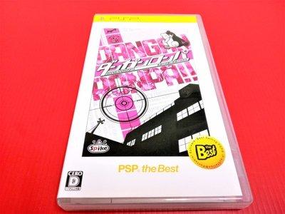 ㊣大和魂電玩㊣ PSP Dangan Ronpa{日版}編號:W5-1---掌上型懷舊遊戲