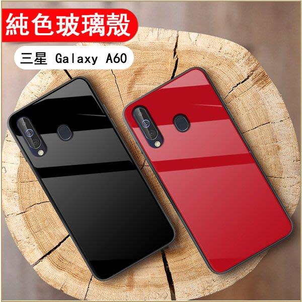 純色玻璃殼 三星 Galaxy A60 手機殼 三星 A60 鋼化玻璃殼 矽膠軟邊 防摔 防刮 保護殼