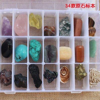 Lissom韓國代購~免運天然水晶礦石 水晶原石碎石 礦物標本 原石標本盒 原石樣本