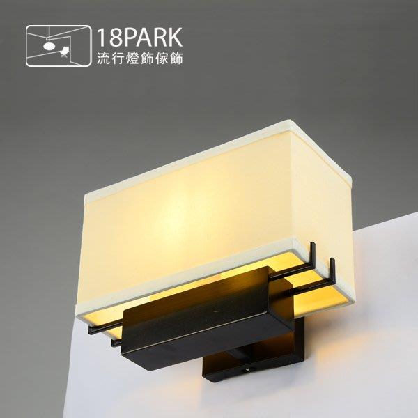 【18Park 】中式風情 Gallery [ 宣廊壁燈 ]