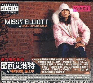 *還有唱片行* MISSY ELLIOTT / UNDER CONSTRUCTION 二手 Y6853