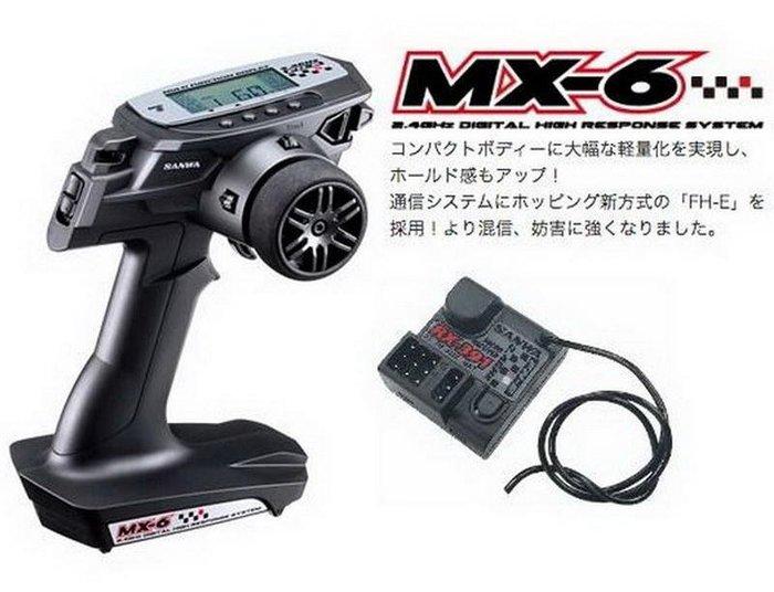 大千遙控模型  SANWA MX-6 三動 2.4G 遙控器 RX-391W防水接收 附中文說明書
