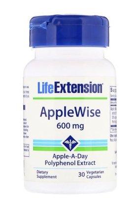 美國 Life Extension,強效 有機蘋果多酚,600mg 30粒素食膠囊(頂級品牌)*百合麻雀*