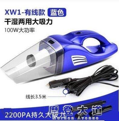 哆啦本鋪 車載吸塵器大功率汽車吸塵器無線便攜式強吸力12V家車內干濕兩用 D655