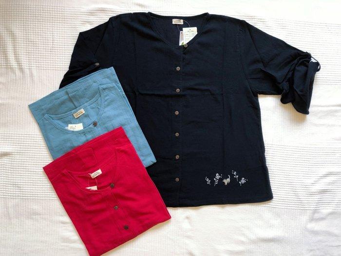 日本卡拉貓~繡貓小花袖可折薄布上衣