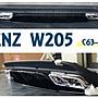》傑暘國際車身部品《全新 賓士 BENZ W205 ...
