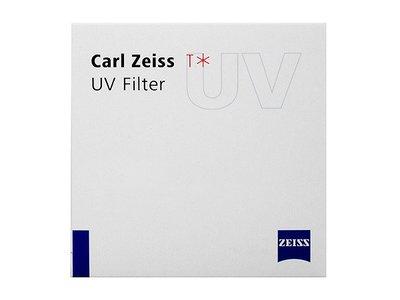 *兆華國際* Carl Zeiss 蔡司 95mm UV T*鍍膜最高等級保護鏡 含稅價 台北市