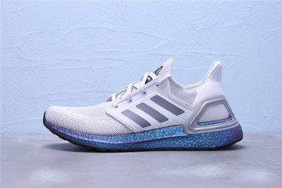 Adidas Ultra Boost 20 淺灰紫 休閒運動慢跑鞋 男女鞋 EG0755