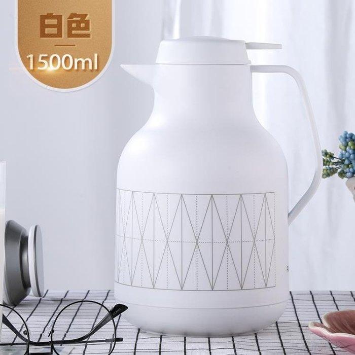 富光保溫水壺保溫壺家用熱水瓶大容量開水壺暖壺家用水壺保溫水瓶