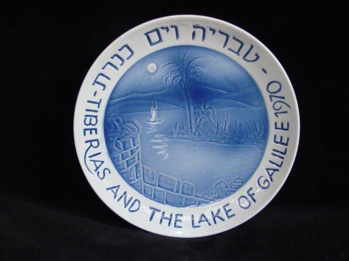 ➷巨降特賣➷60一元起標·TIBERIAS AND THE LAKE OF GALILIEE【1970 年度盤】A67