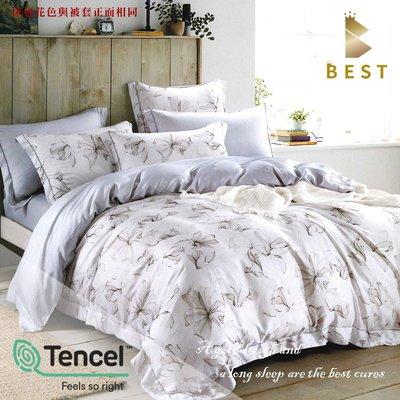 100%天絲床罩 雙人5×6.2尺 簡若 鋪棉床罩 TENCEL 八件式 BEST寢飾