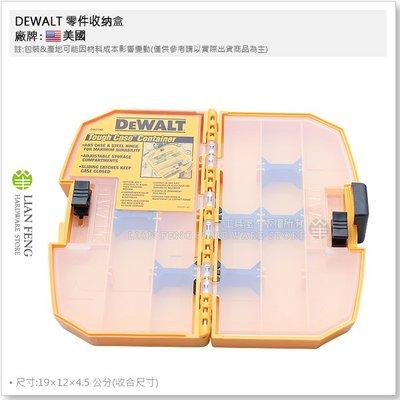【工具屋】*含稅* DEWALT 零件收纳盒 DW2190  中型收納盒 工具盒 鑽尾收納 鑽頭空盒 工具箱