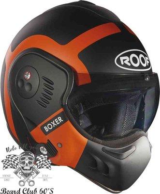 ♛大鬍子俱樂部♛ ROOF® Boxer V8 Bond 法國 復古 經典 街車 多功能 掀蓋 全罩 安全帽 消光橘