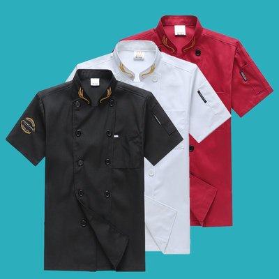 酒店廚師工作服短袖夏季餐廳廚師服男房廚人員衣服透氣吸汗制服裝