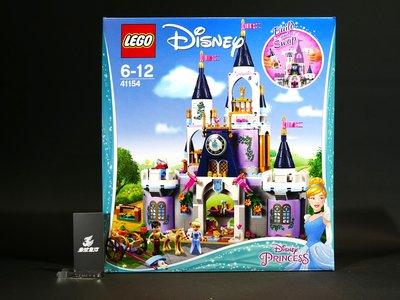 (參號倉庫) 現貨 正版 LEGO 41154 樂高 灰姑娘 仙杜瑞拉的夢幻城堡 迪士尼 公主系列 LEG41154