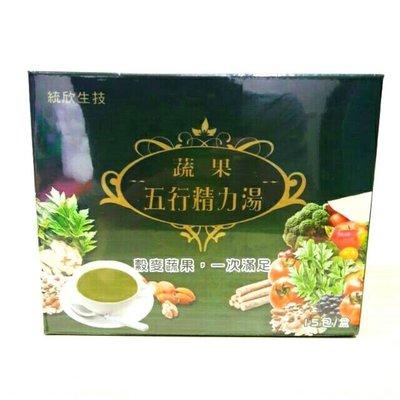 【太好買】統欣生技 蔬果五行精力湯(15包/盒)