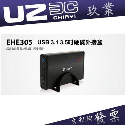 『嘉義U23C全新附發票』登昌恆 EHE305 3.5吋外接盒/USB3.1