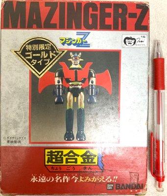 1979年 絕版 鐵甲萬能俠 POPY GA-01 超合金 金色 永遠之名作 4期 日本製 MADE IN JAPAN