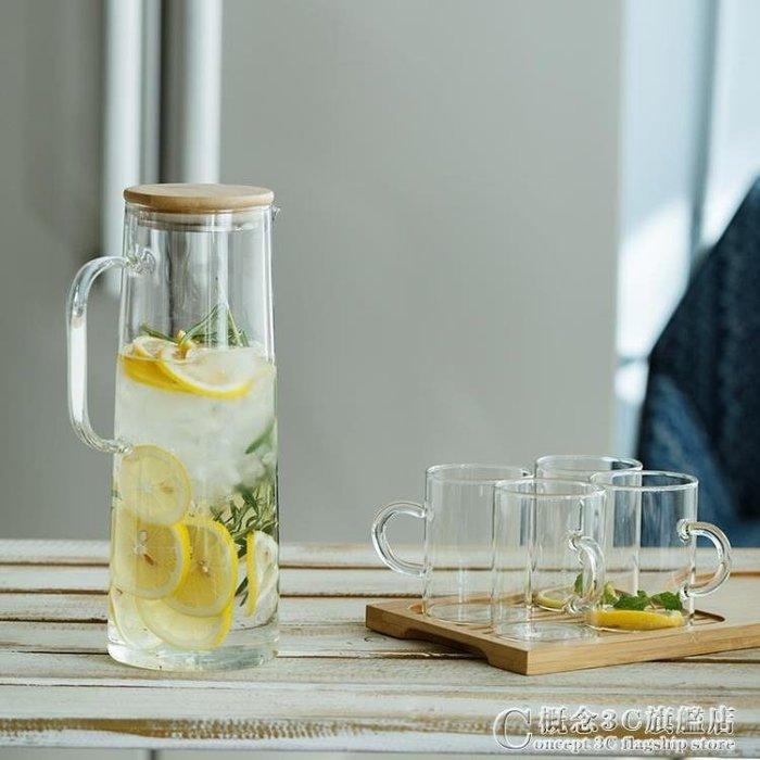 簡約冷水壺家用水具套裝大容量玻璃壺耐高溫防爆加厚通用 奇思妙想屋