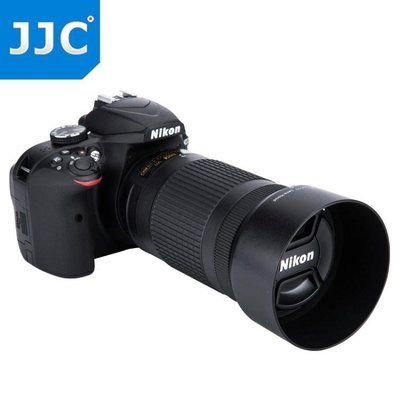 遮光罩 JJC尼康HB-77遮光罩 單反AF-P DX 70-300mm鏡頭 相機配件 卡口 58mm
