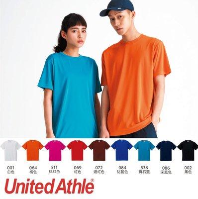 日本United Athle 絲綢觸感吸濕排汗T恤 /素t / 排汗T