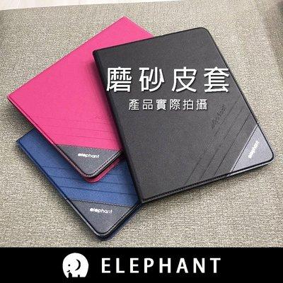 【饅頭小舖 】【斜邊磨砂站立夾層套】蘋果 iPadmini 1 2 3 iPadmini 2019 平板皮套 保護側翻套