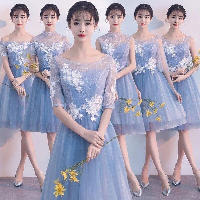 禮服伴娘服短款2018新款顯瘦學生畢業派對小禮服藍灰色伴娘團姐妹裙--崴崴安