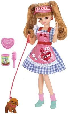 特價 正版 莉卡 licca 娃娃 寵物 狗 購物 官配 洋裝