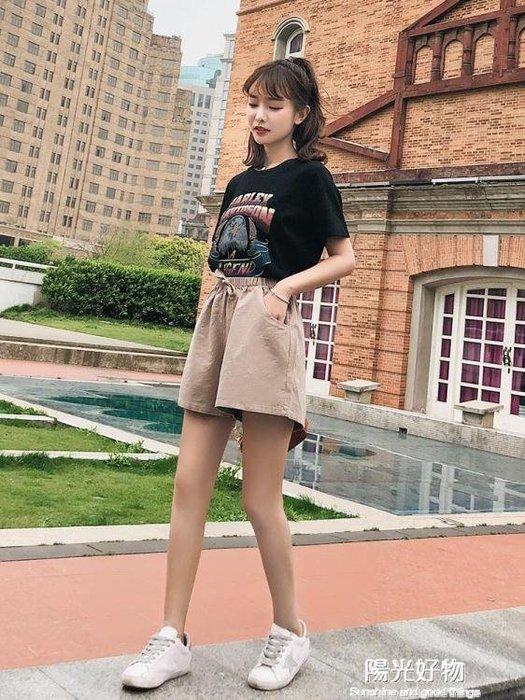 新款外穿高腰闊腿韓版顯瘦黑色運動休閒短褲女夏寬鬆大碼胖mm