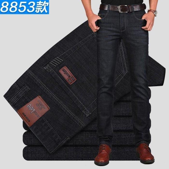 『新品』❁牛仔褲 MUZHILEE男士牛仔褲直筒修身彈力黑色薄款商務休閒淺-E點點