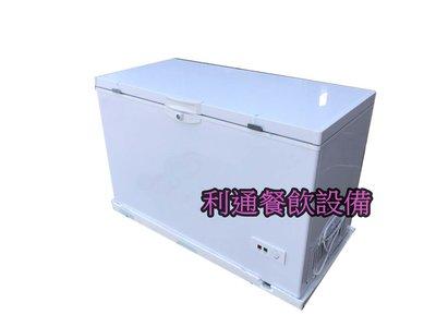 《利通餐飲設備》 4尺 上掀式 冷凍櫃臥式冰櫃冰箱冷凍庫雪櫃冷藏櫃