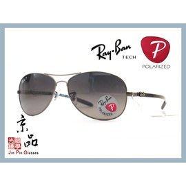【RAYBAN】RB8301 029/...