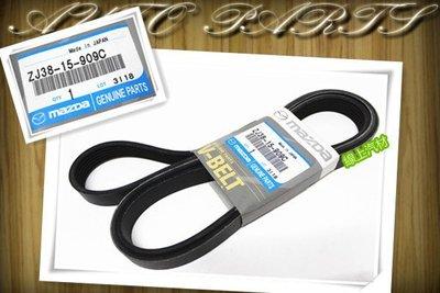 線上汽材  正廠件 外皮帶/綜合皮帶/皮帶/6PK1840 馬2/MAZDA2 1.5 08-